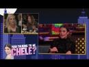 Lea Michele On Luann, NeNe Leakes And Kim Zolciak Biermann