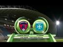 Лига 2 15 тур Клермон Осер Обзор матча