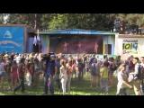 Фестиваль красок - Парк у Обского  моря  2017