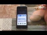Apple извиняется за замедление iPhone