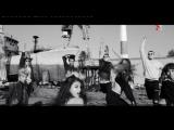 Michelle Andrade - Хватит свистеть - M1
