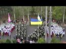 Флешмоб Ми українці 2017 ЗНВК Запорізька Січ