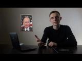 Настоящие спонсоры Владимира Путина. Нам ВРАЛИ 25 лет! (ВОТ ЭТО НОВОСТИ!)