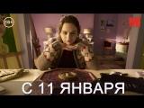 Дублированный трейлер фильма «Бойся своих желаний»