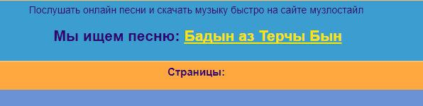 https://pp.userapi.com/c840133/v840133933/868e1/-bnPyQSv-5o.jpg