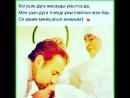 Менин АНАМ алемдеги ен керемети