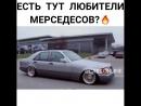 Avto i moto