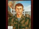 Беслан 1 сентября 2004 года Посвящается бойцам групп спецназа Альфа и Вымпел
