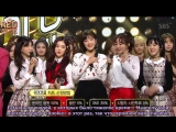 170219 Red Velvet @ Inkigayo: 'Rookie' 9th Win [рус. саб]