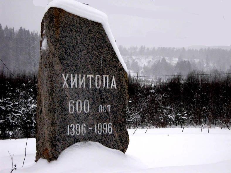 Обзоры: Карелия. Север Ладоги. Шхерный район. Остров Кильпола.