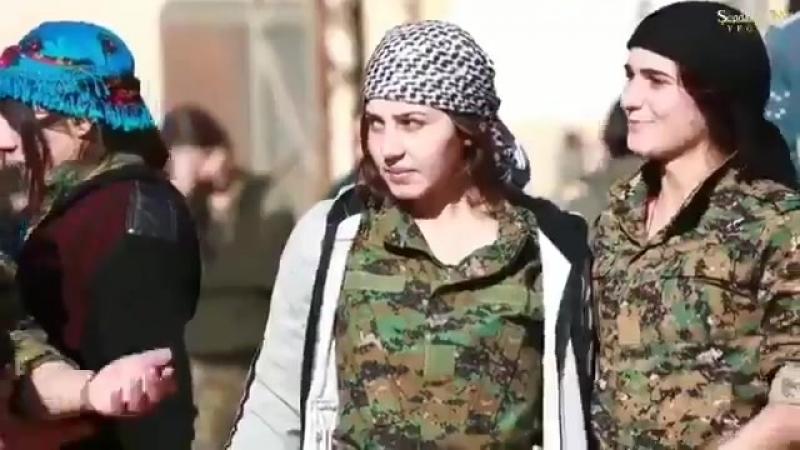 Бестрашные курдянки