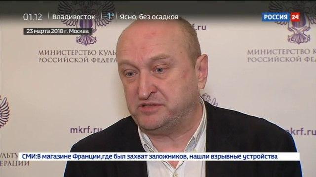 Новости на «Россия 24» • Нового главу МХТ называют совестью театрального мира