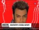 В Савёловском суде Москвы начнут рассматривать иск французского музыканта Жильбера Синуэ