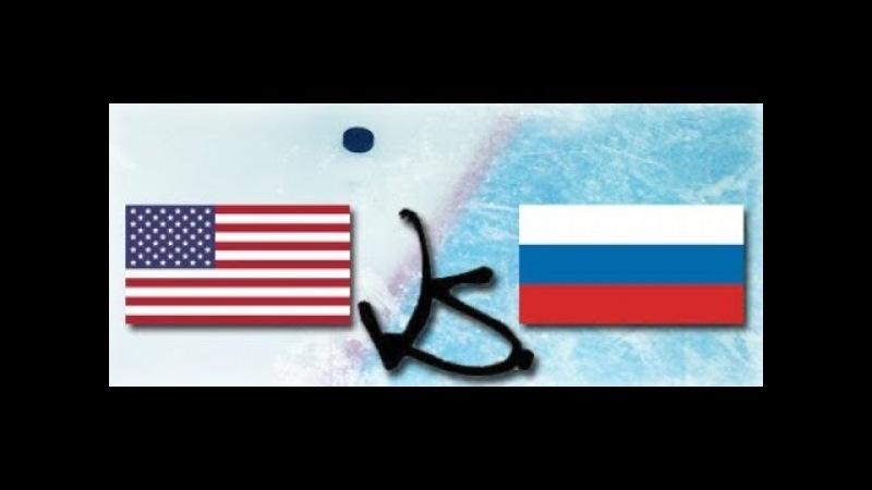 Россия - США 4-0 / Хоккей - Олимпиада 2018. Лучшие моменты 2018