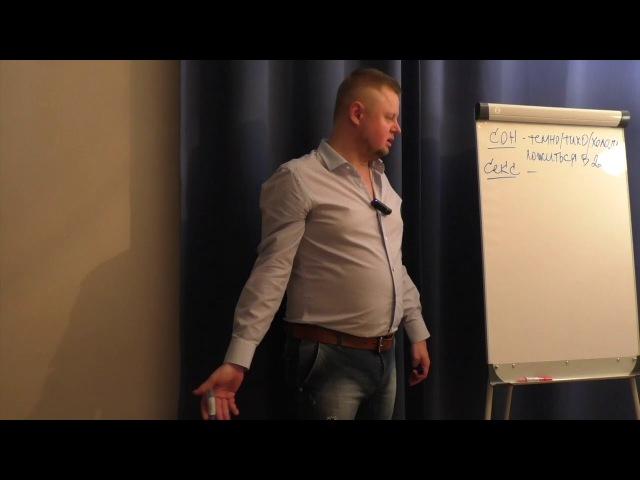 Как повысить тонус Обрести бодрость Как стать бодрым и энергичным Владимир Макулов