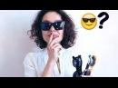 КАК правильно подобрать очки под тип лица ♥ Dior Chanel Miu Miu ♥