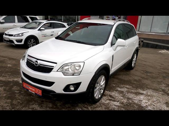 Купить Opel Antara (Опель Антара ) 2.4 АТ 2014 г. с пробегом бу в Саратове Элвис Trade in центр