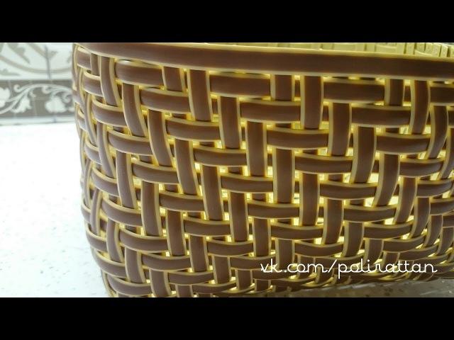 Плетение корзинки из лент искусственного ротанга полиротанга