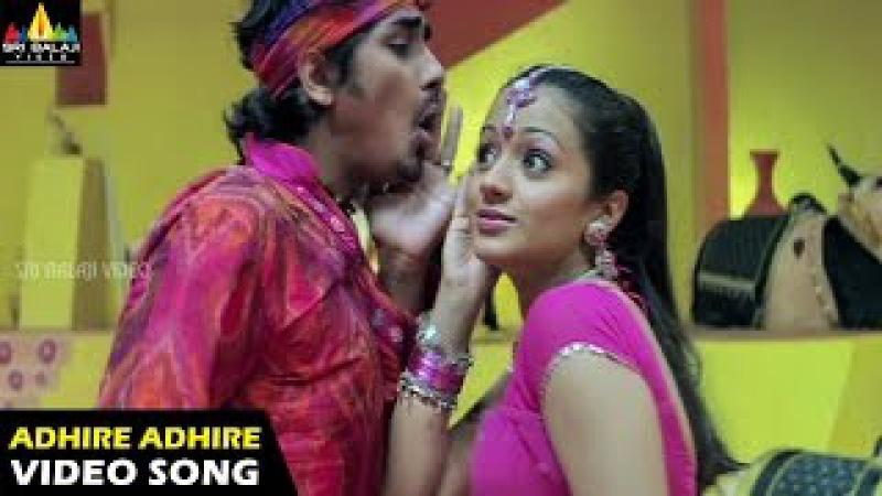Nuvvostanante Nenoddantana Songs Adhire Adhire Video Song Siddharth Trisha Sri Balaji Video