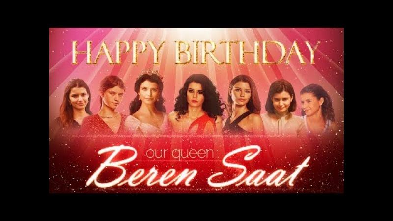 С днем рождения Берен Саат 2018 Happy Birthday Beren Saat 2018
