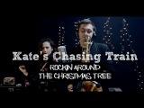 Kate's Chasing Train  Rockin Around The Christmas Tree by Brenda Lee