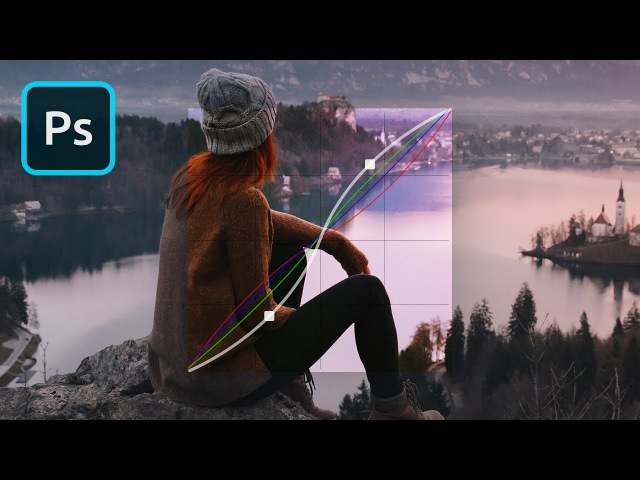 Curve your Photos in Photoshop | 2 Minute Tutorial