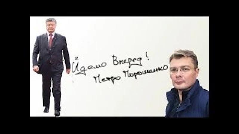 Порошенко дал старт своей избирательной кампании - Семченко