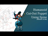 Humanoid Cut-Out Rig Tutorial in Spine (v. 3.6.38)