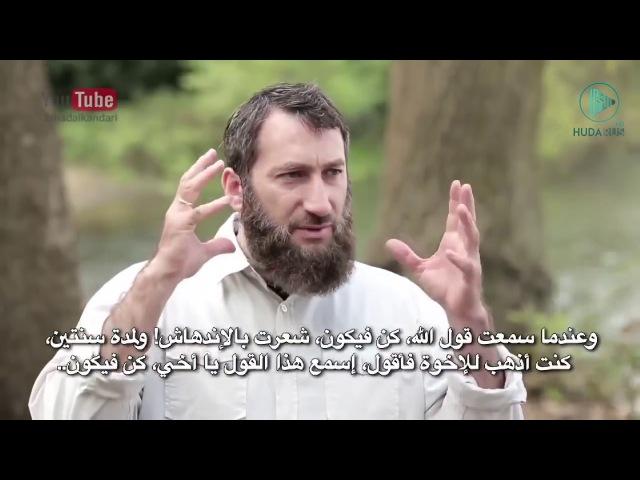 Кораном я был наставлен_17_Аллах наставил Рамиса из Лондона через один аят указывающий на Его силу
