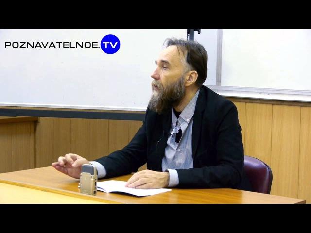 Александр Дугин: Парадокс социолога