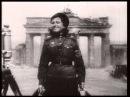 1945. Регулировщица. Берлин. Рейхстаг. Бранденбургские ворота.