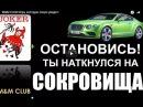 Анатолий Разнюк и Олег Егоров представляют.... MMCLUB