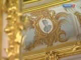 Петергоф. Большой дворец. Зодчие Жан Батист Валлен-Деламот и Юрий Фельтен