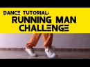 How to do The Running Man Challenge | Dance Tutorial