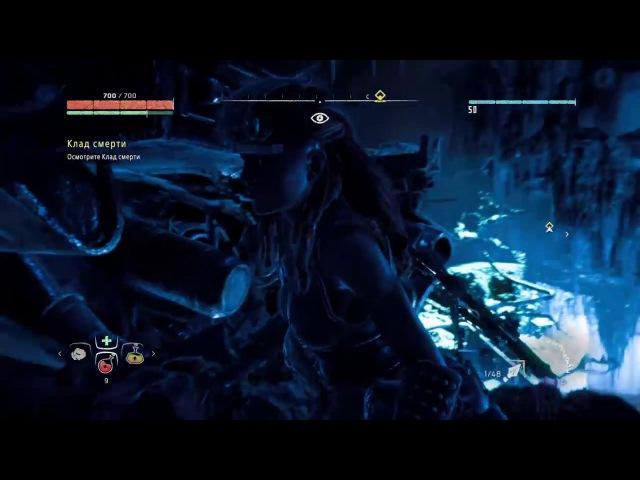 Horizon: Zero Dawn let's play 22 PS4