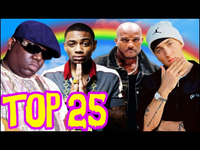 Top 25 Most Suspect Rap Lyrics Of All Time!!