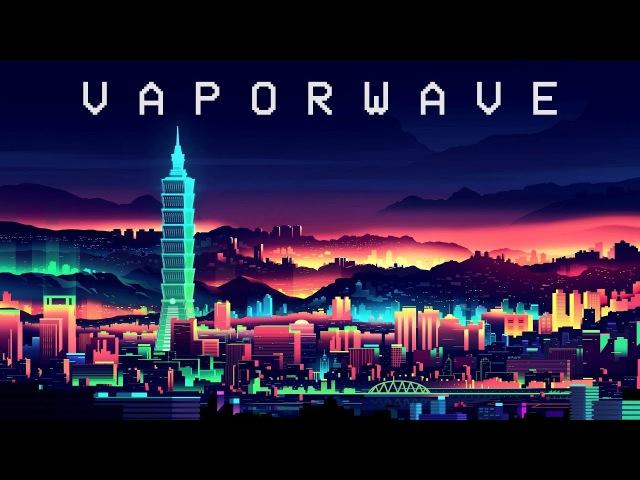 Vaporwave - ретровейв моей мечты