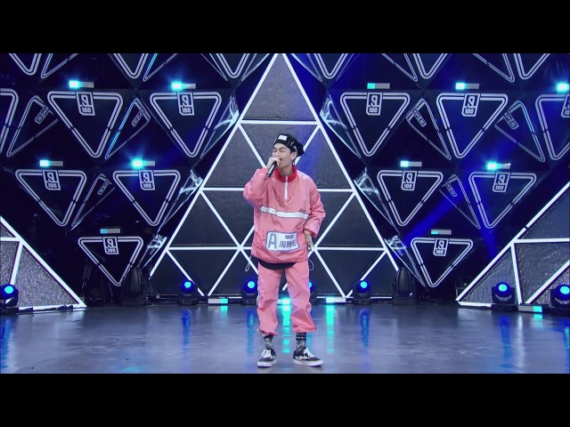[No Cut] Idol Producer 1st Evaluation Performance: Zhou Tengyang - The Trees and the Fresh Air