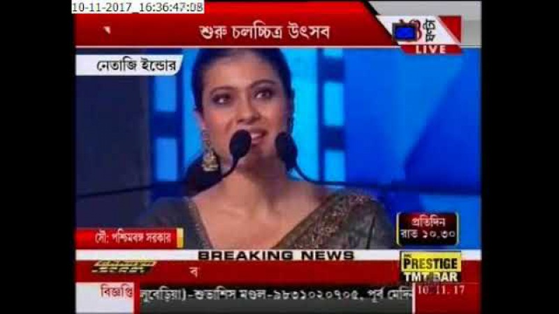 Kajol at 23rd Kolkata Film Festival
