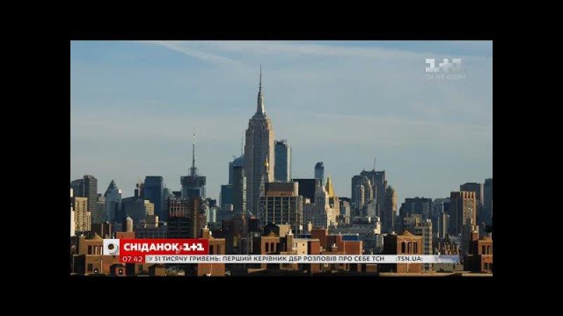 Мій путівник. Нью-Йорк - Маленька Україна та найбільший вокзал у світі