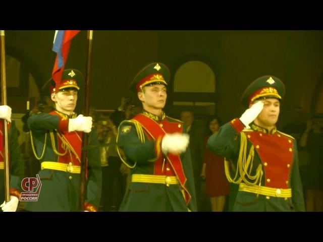 Сергей Миронов посетил Международный Кремлевский Кадетский Бал