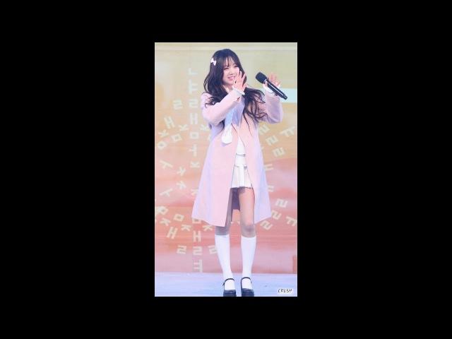 4k 180123 러블리즈 lovelyz 케이 첫 눈 평창 동계올림픽 성화 봉송 축하공연 @양구 국