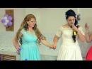 Песня невесты для мамы ♥