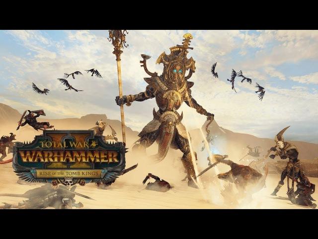 Total War: Warhammer 2 01 - Долгожданные Цари Гробниц. Прохождение. (Изгнанники Нехека)