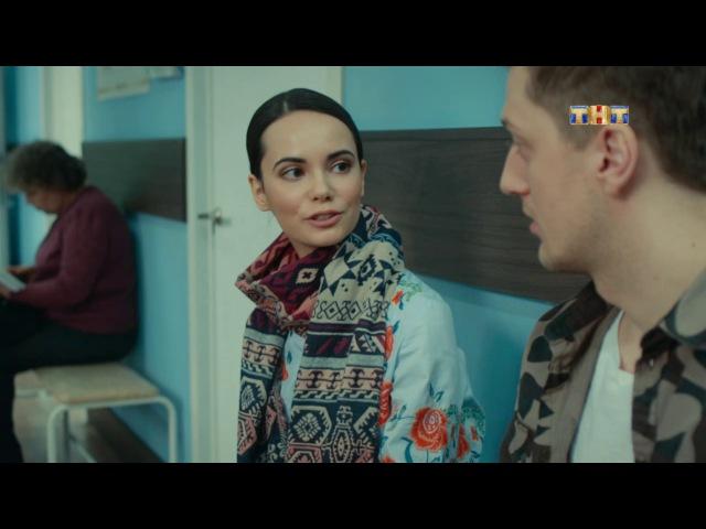 Улица 1 сезон - 77 серия (эфир 14.02.2018) на от тнт