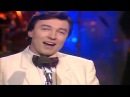 KAREL GOTT - CIKÁNKA tv g