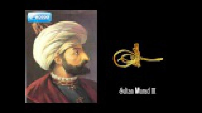 Music of Ottoman empire, old Ottoman Song 1819 th Century - Üsküdara Giderken