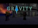 Гравитация. Глава 1