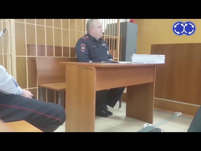 12. Мерзкая ложь НТВ и ГИБДД Солнечногорска. Суд В.Арсентьева