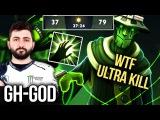 WTF?! 27 Min 116 Kills - GH-GOD Mid Rubick Gameplay Ultra Kill - Dota2